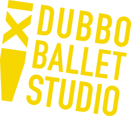 dubbo-ballet-logo-yellow